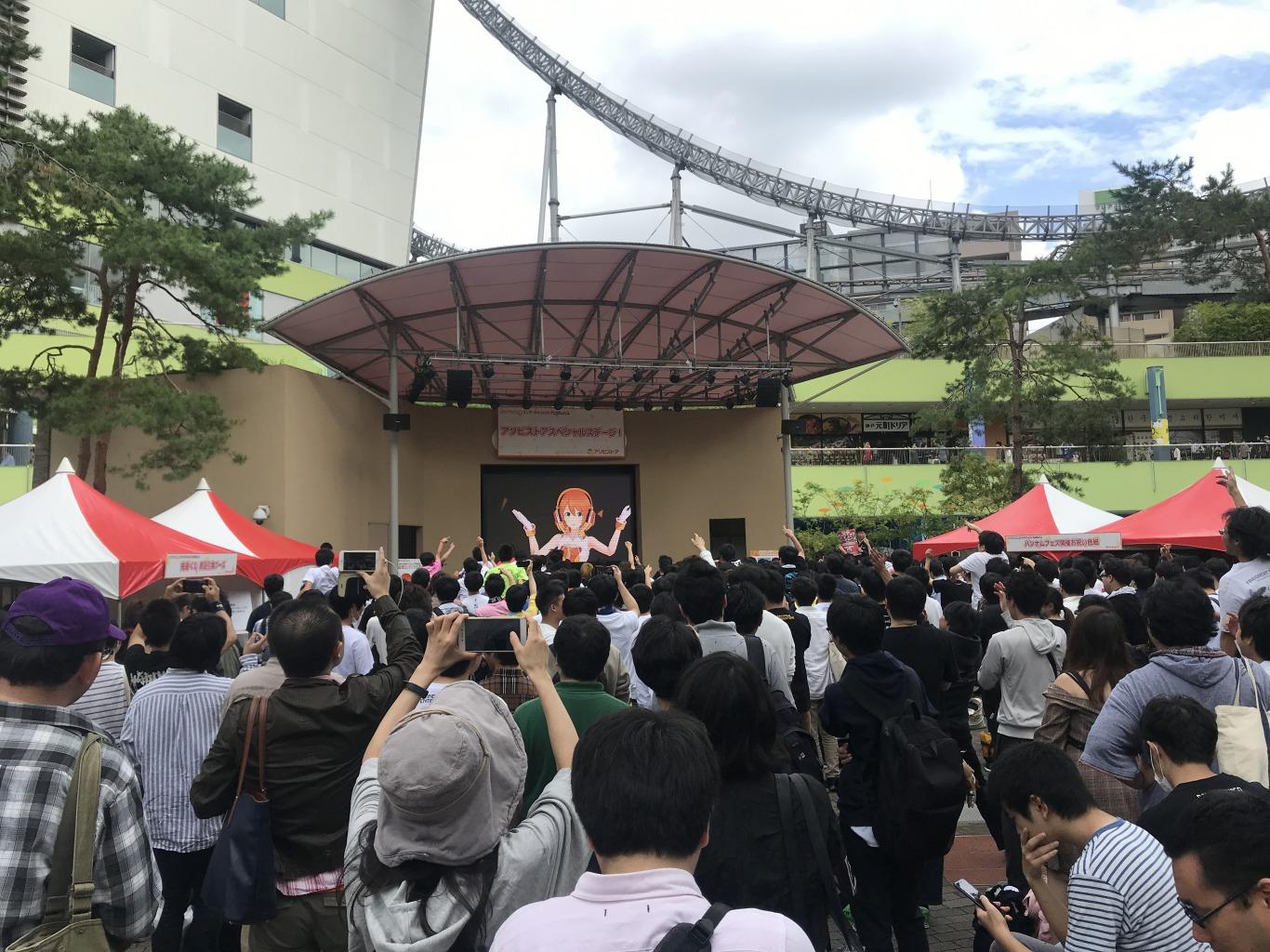 バンダイナムコフェスティバル 1